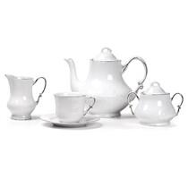 Чайный сервиз Vendange Platinum