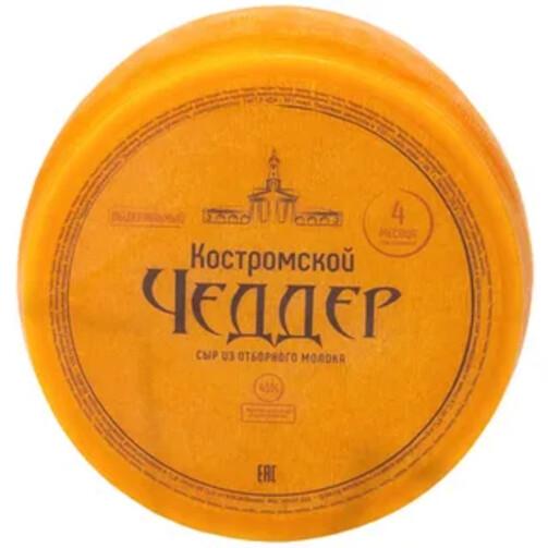 Сыр Чеддер Костромской сыр Мантурово  (арт. БЗА)