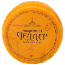 Сыр Чеддер Костромской сыр Мантурово