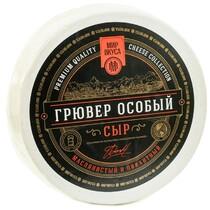 Сыр  Грювер Особый
