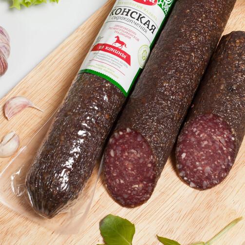Колбаса сыро-копченая Конская Сафа халяль