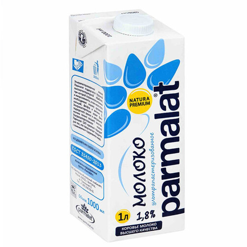 Молоко Пармалат 1,8%, 1 литр