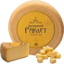 Сыр Раклет Костромской сыр Мантурово