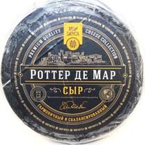 Сыр Роттер Де Мар