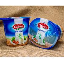 Сыр Буратта Гальбани 250 гр